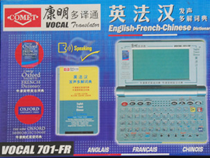 Cover picture of French talking electronic translator